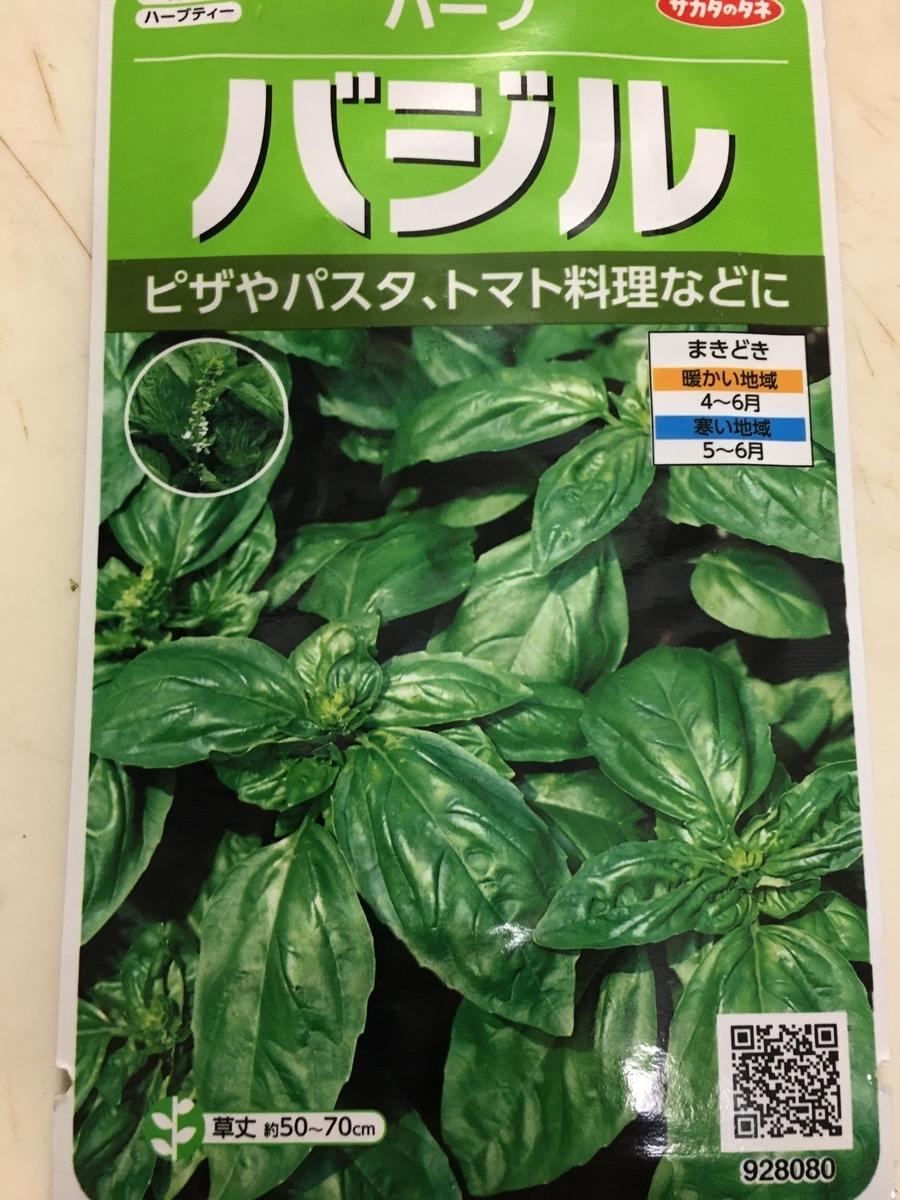 f:id:komugi-kurashi:20210110093728j:plain