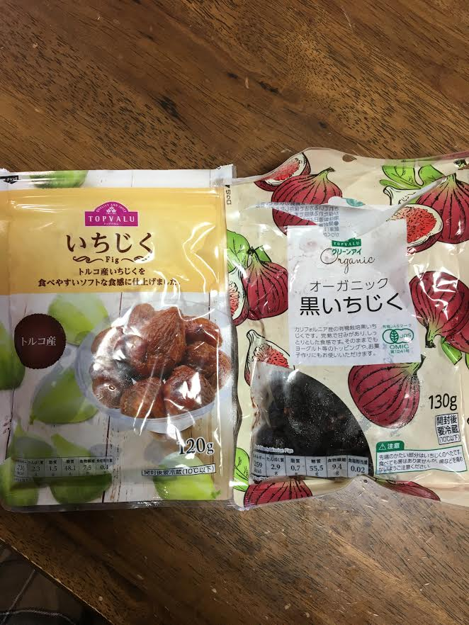 f:id:komugi-kurashi:20210208083419j:plain