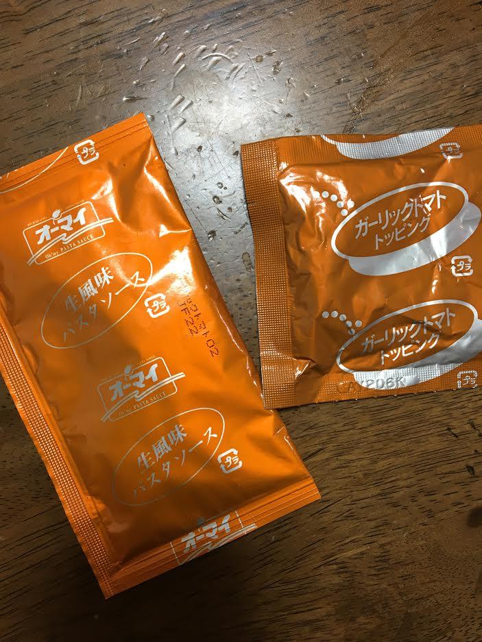f:id:komugi-kurashi:20210224080431j:plain