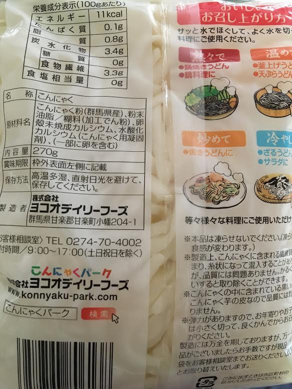f:id:komugi-kurashi:20210423142947j:plain