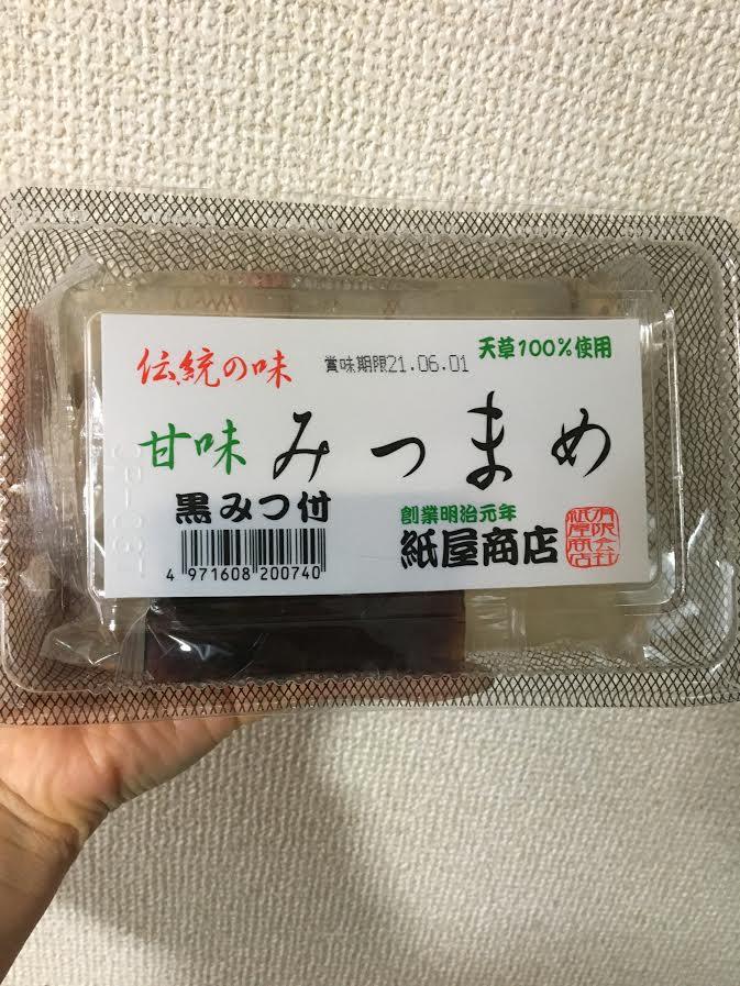f:id:komugi-kurashi:20210426161029j:plain