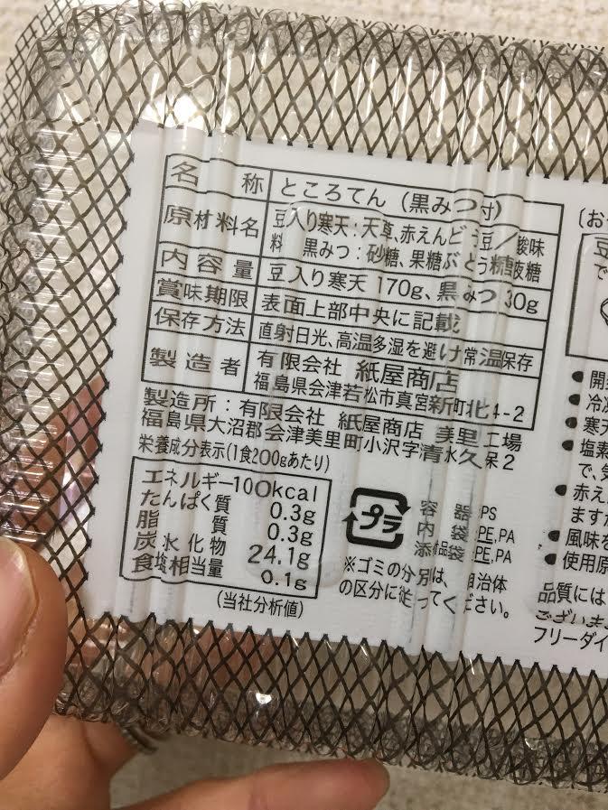 f:id:komugi-kurashi:20210426161130j:plain