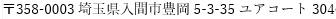 f:id:komugi-mugi:20200129095814j:plain