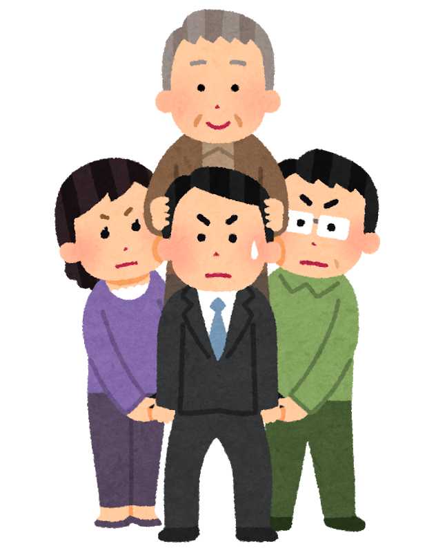 f:id:komugi-mugi:20200211160808p:plain