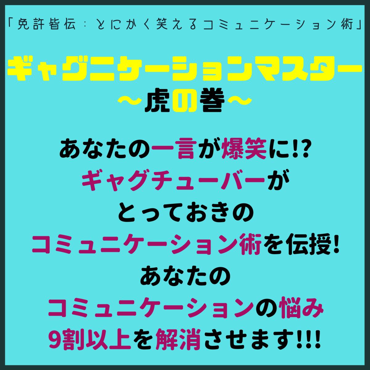 f:id:komugi-mugi:20200227123252p:plain