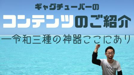 f:id:komugi-mugi:20200304134123p:plain