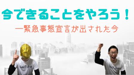 f:id:komugi-mugi:20200407134444p:plain