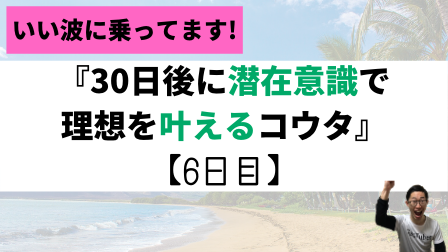 f:id:komugi-mugi:20200418132614p:plain