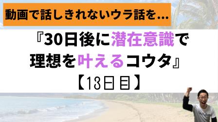 f:id:komugi-mugi:20200425135416p:plain