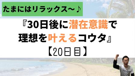 f:id:komugi-mugi:20200502114054p:plain