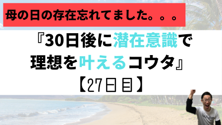 f:id:komugi-mugi:20200509104403p:plain