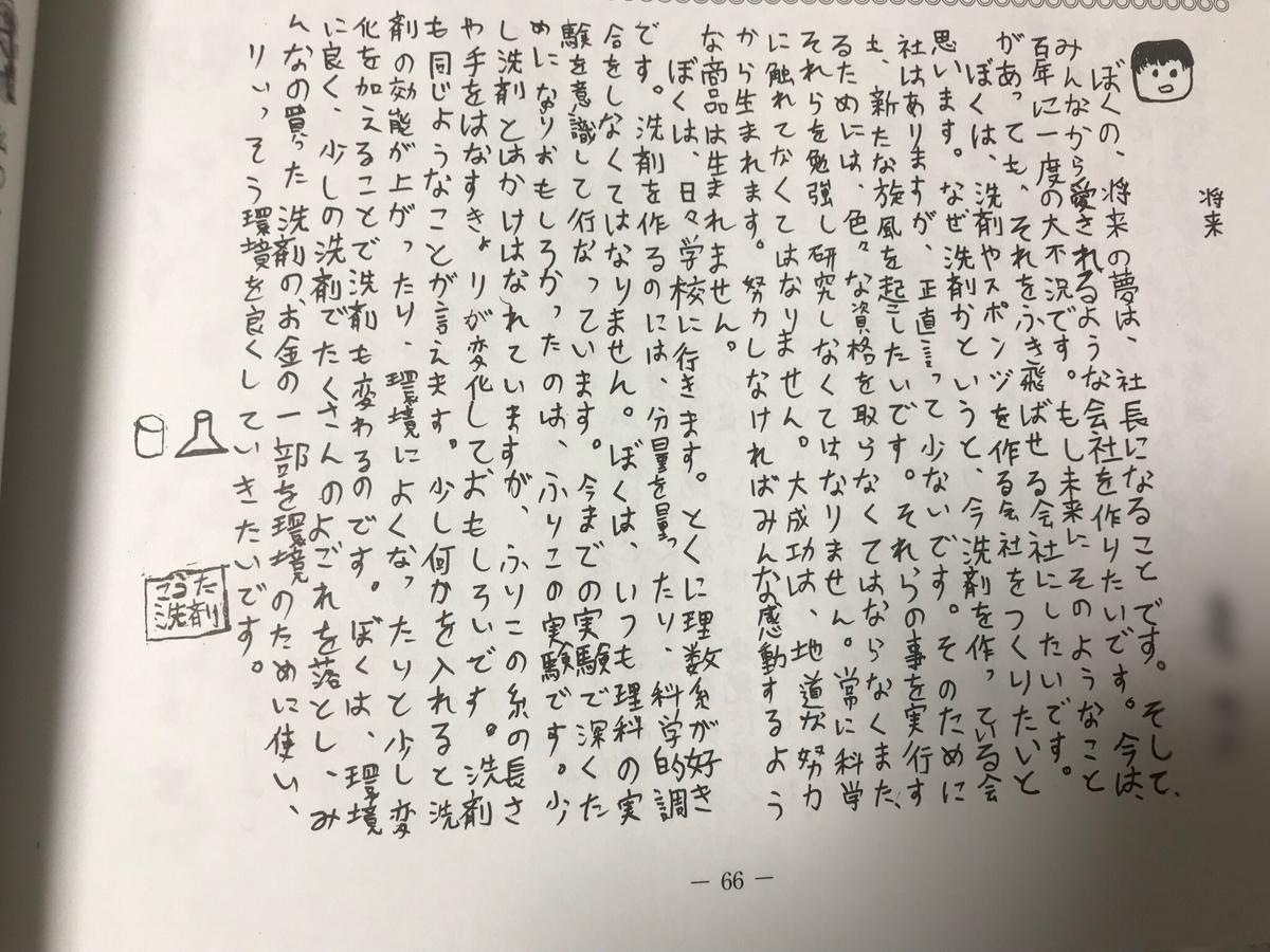 f:id:komugi-mugi:20200527102808j:plain