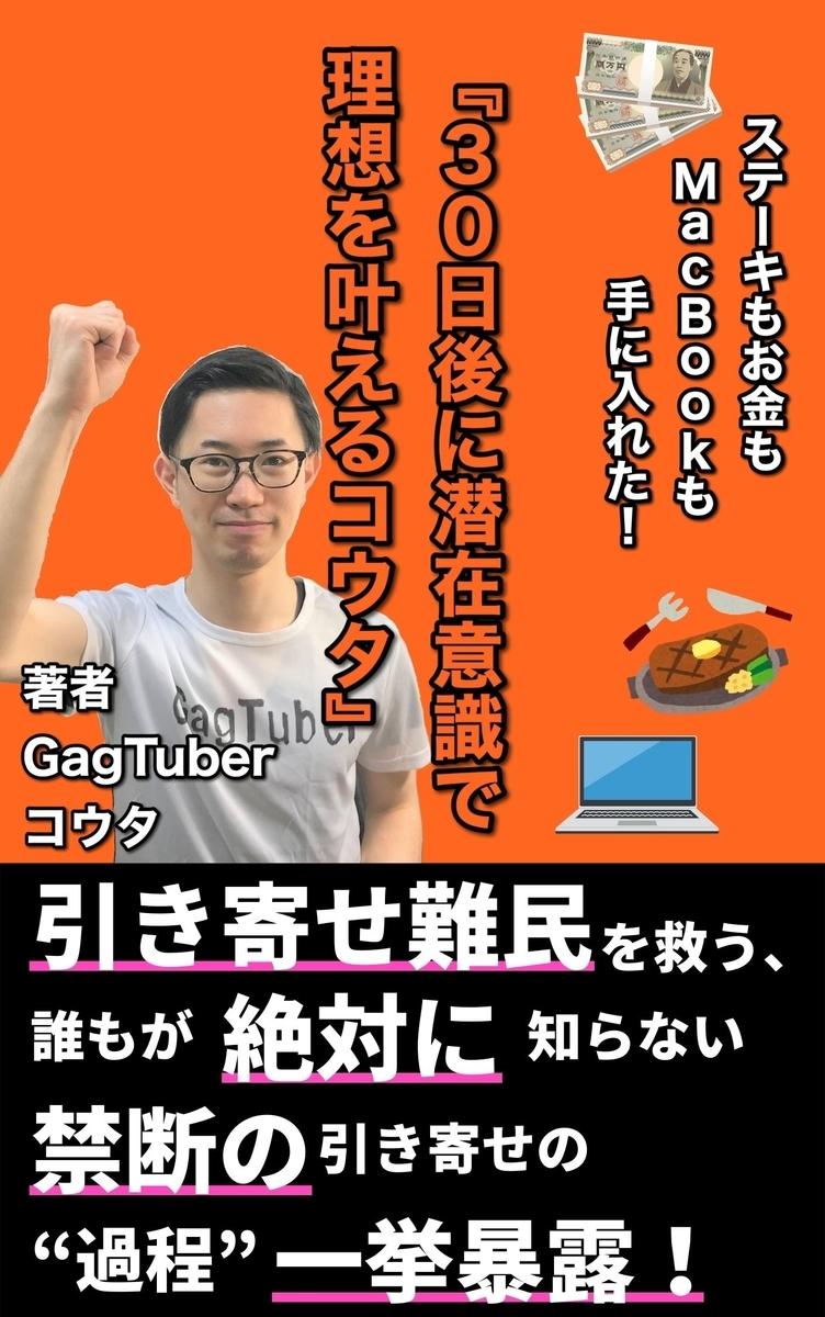 f:id:komugi-mugi:20200725104809j:plain