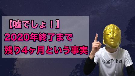 f:id:komugi-mugi:20200817133824p:plain