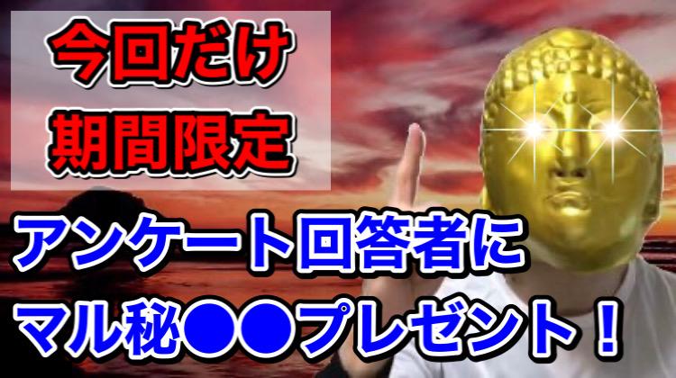 f:id:komugi-mugi:20201107140707j:plain