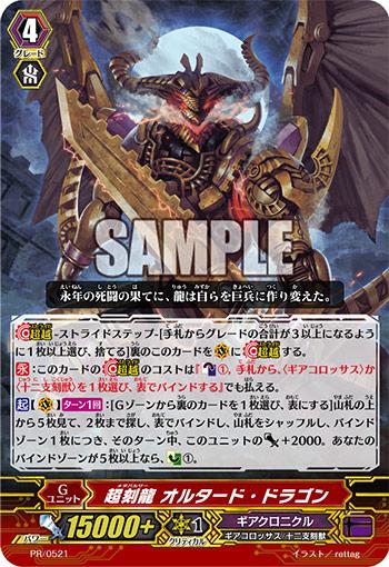 f:id:komugi020:20161017161026j:plain