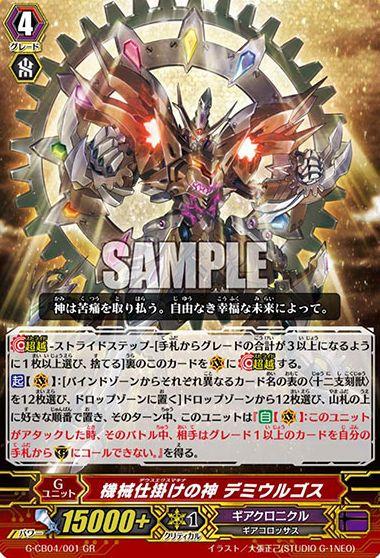 f:id:komugi020:20161017161037j:plain
