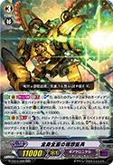 f:id:komugi020:20161017161237j:plain