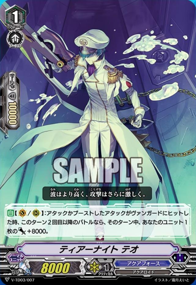 f:id:komugi020:20180714113702p:plain