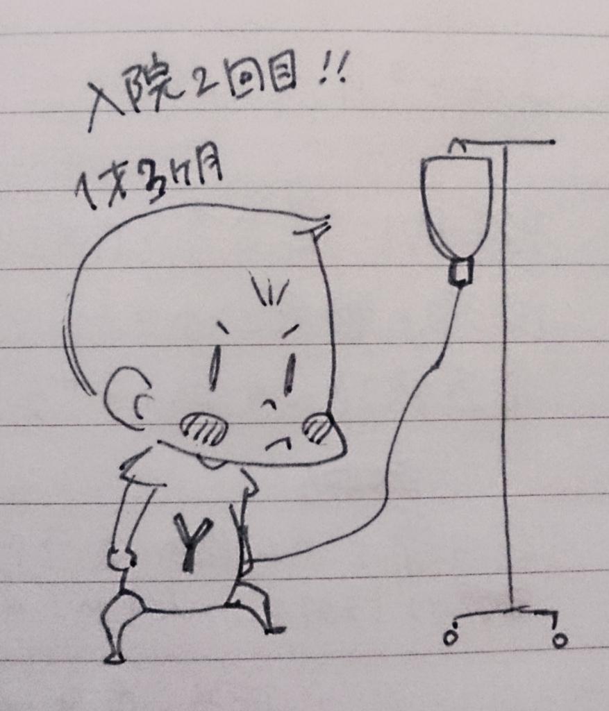 f:id:komugi1222:20160702202734j:plain