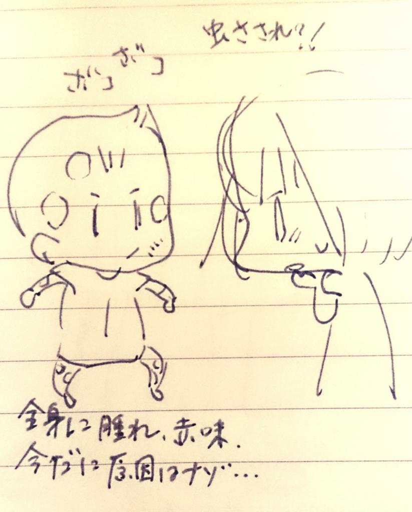 f:id:komugi1222:20160704173114j:plain