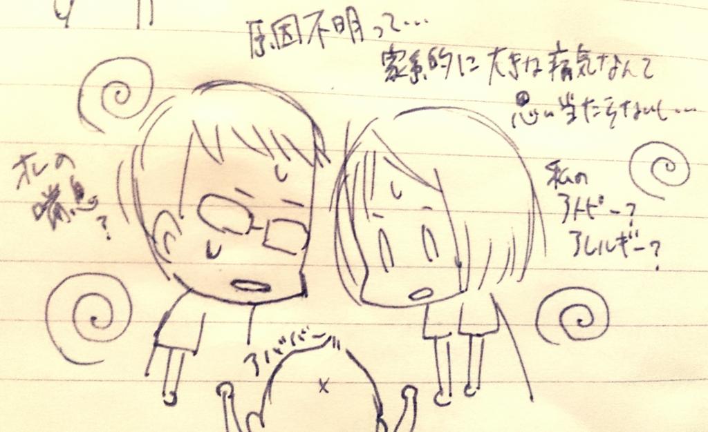 f:id:komugi1222:20160704231615j:plain