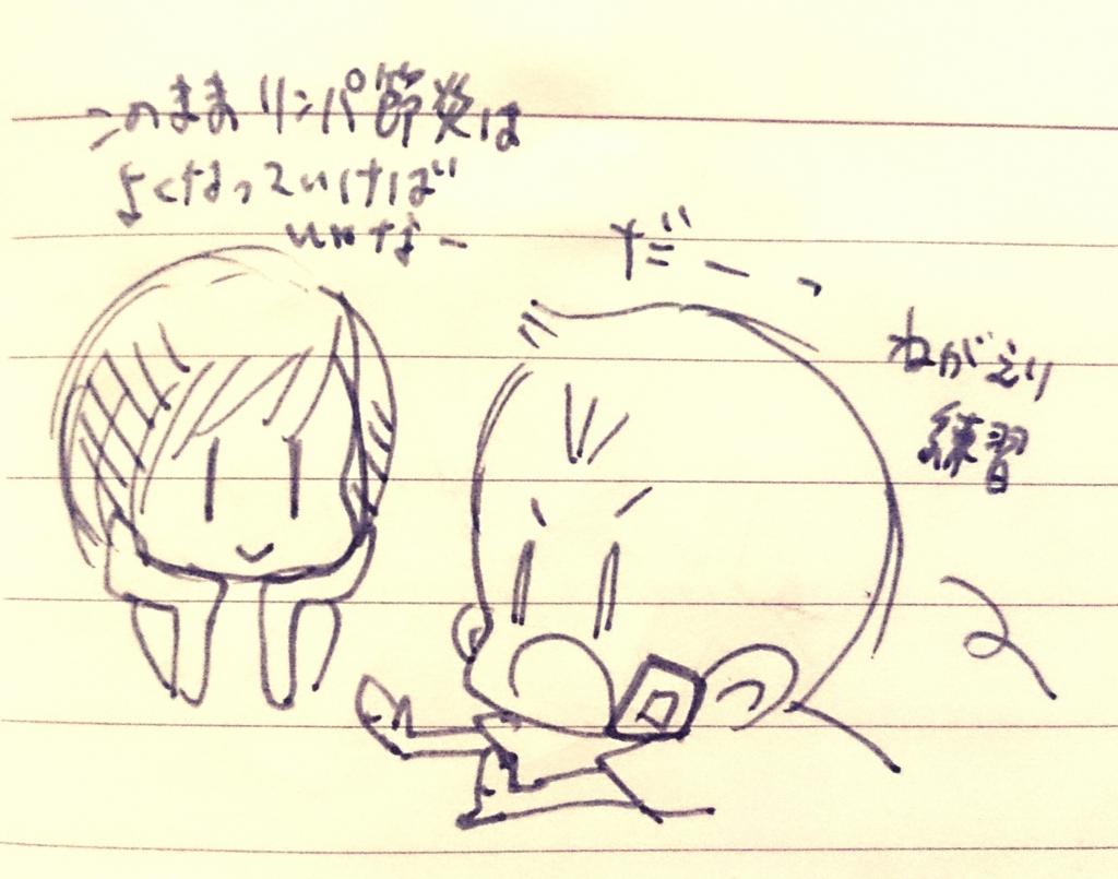 f:id:komugi1222:20160705002946j:plain