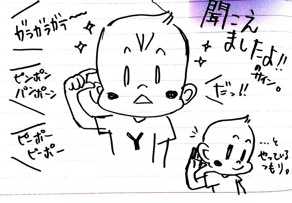 f:id:komugi1222:20160708172645j:plain
