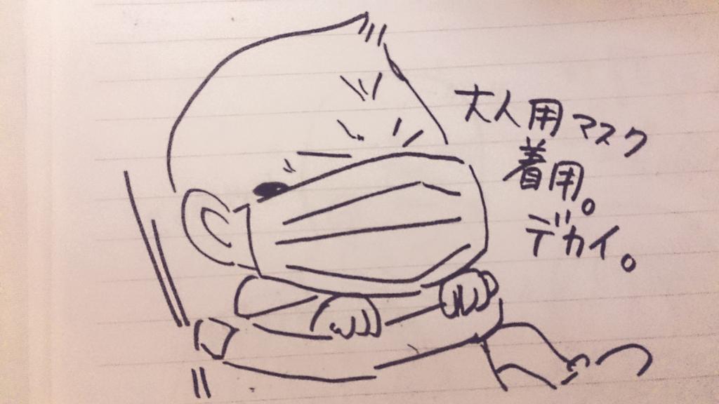 f:id:komugi1222:20160708213659j:plain