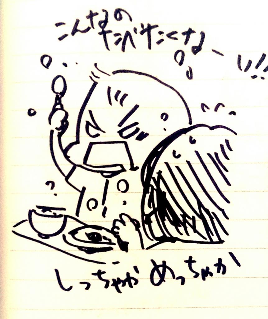 f:id:komugi1222:20160710161751j:plain