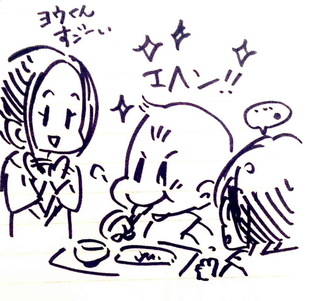 f:id:komugi1222:20160710162756j:plain