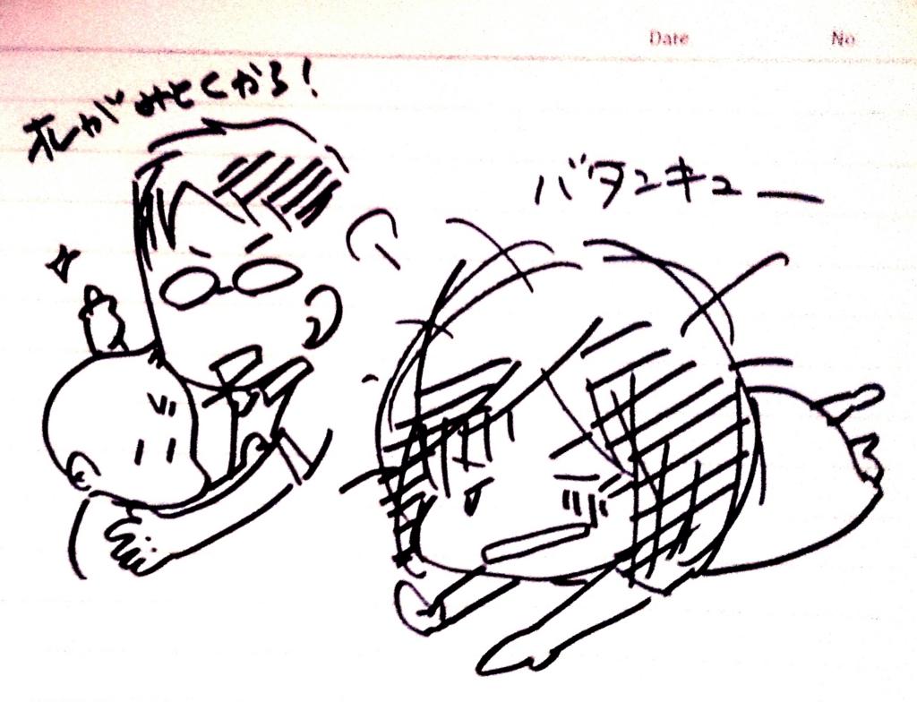 f:id:komugi1222:20160713150443j:plain