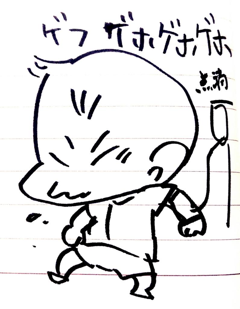 f:id:komugi1222:20160713150845j:plain