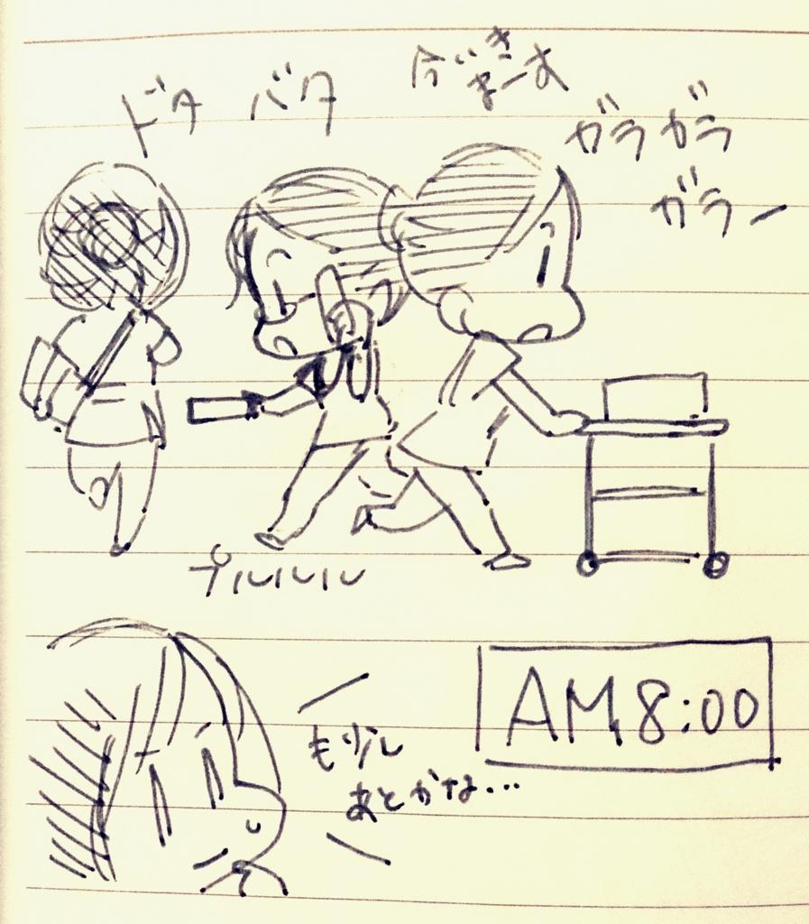 f:id:komugi1222:20160715165035j:plain