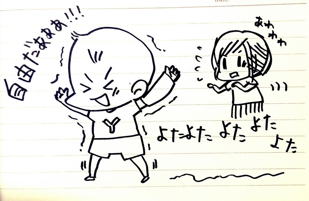 f:id:komugi1222:20160715210208j:plain