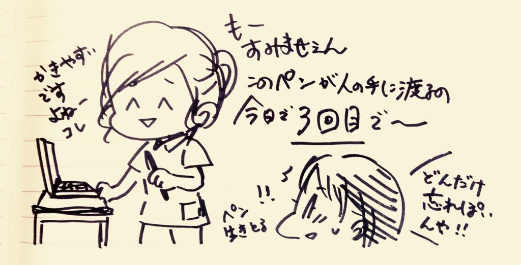 f:id:komugi1222:20160716162800j:plain