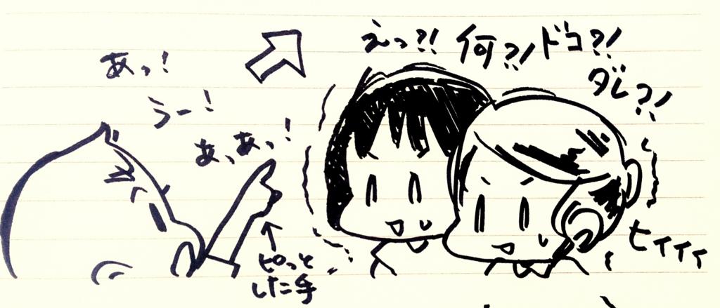 f:id:komugi1222:20160717194554j:plain