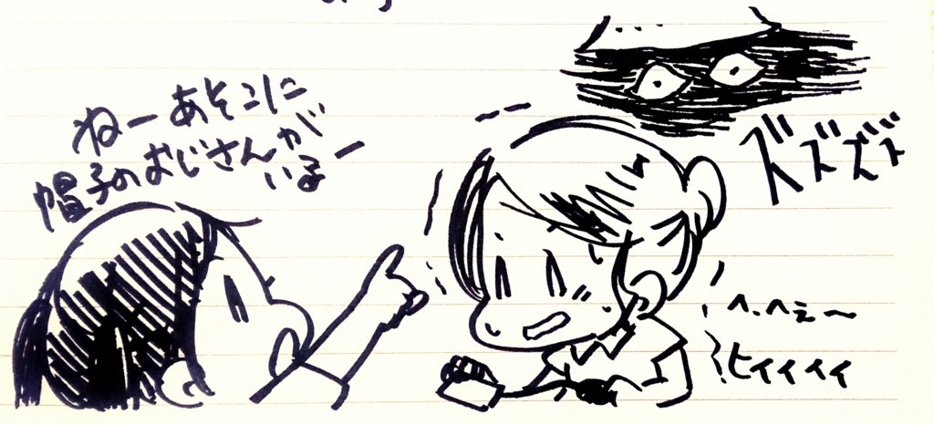 f:id:komugi1222:20160717195024j:plain