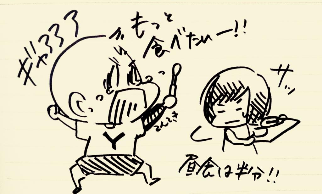 f:id:komugi1222:20160720165235j:plain