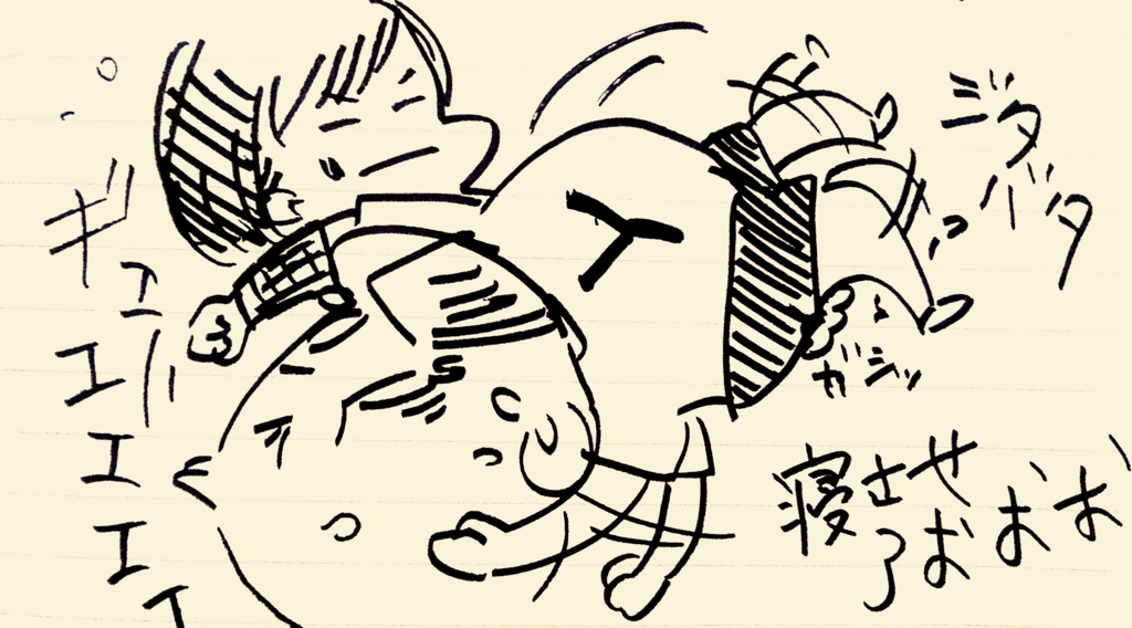 f:id:komugi1222:20160720170348j:plain