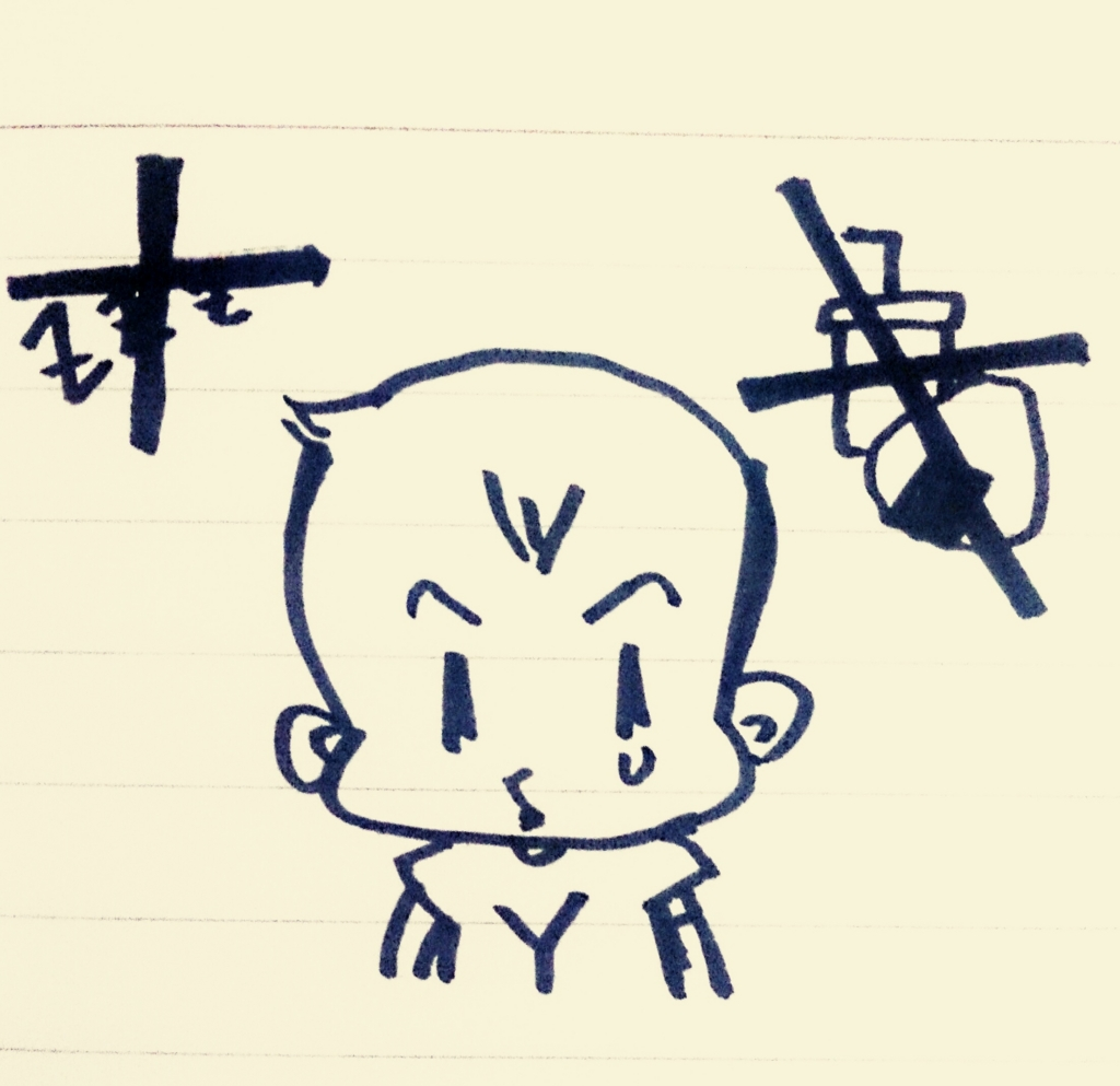 f:id:komugi1222:20160721174255j:plain