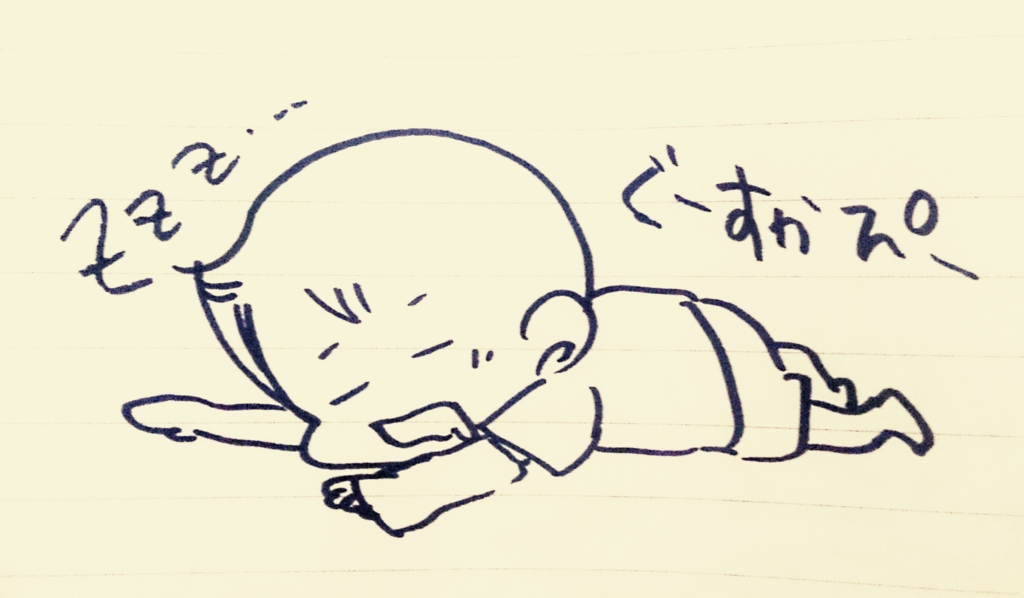 f:id:komugi1222:20160721175516j:plain