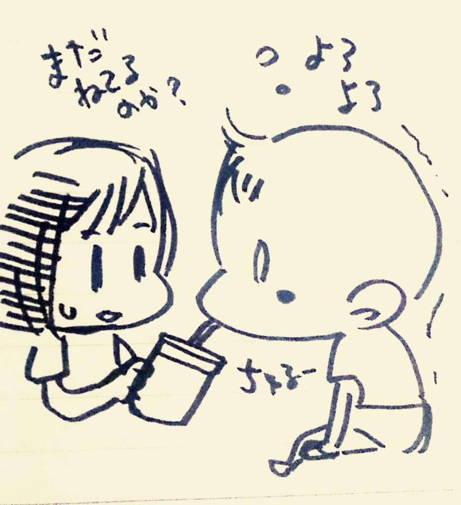 f:id:komugi1222:20160721202036j:plain