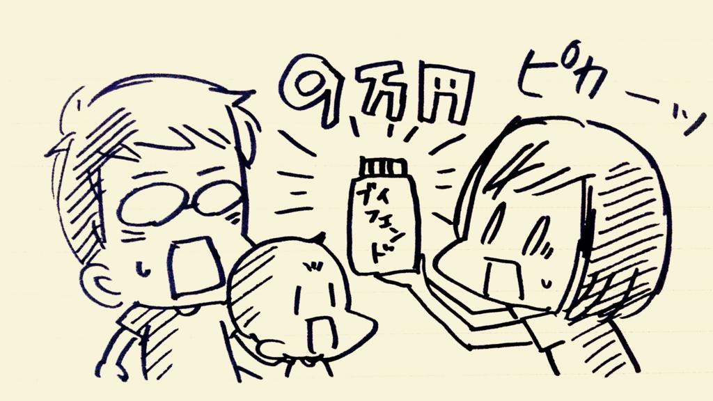 f:id:komugi1222:20160722121948j:plain