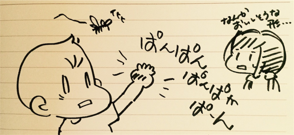 f:id:komugi1222:20160728145642j:image