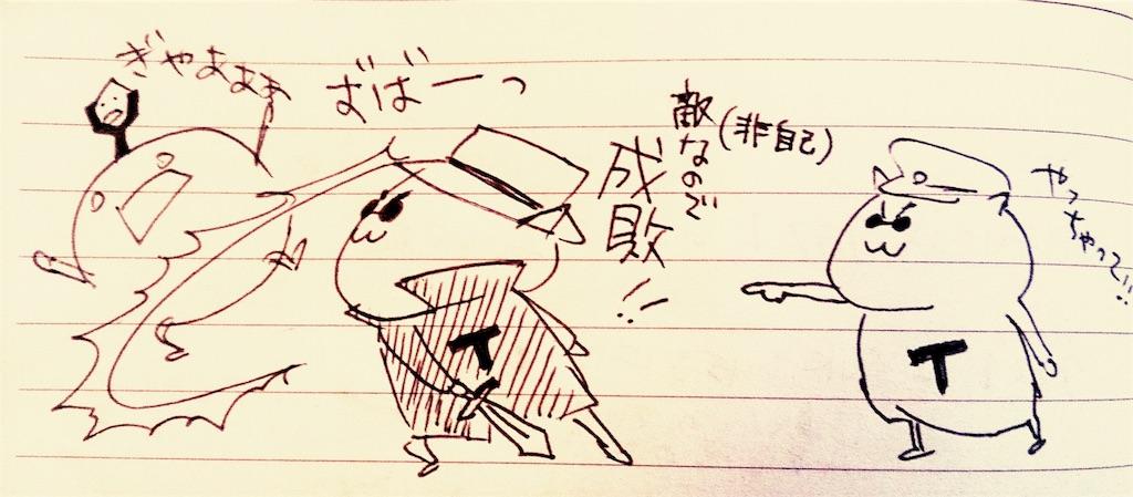 f:id:komugi1222:20160823000245j:image