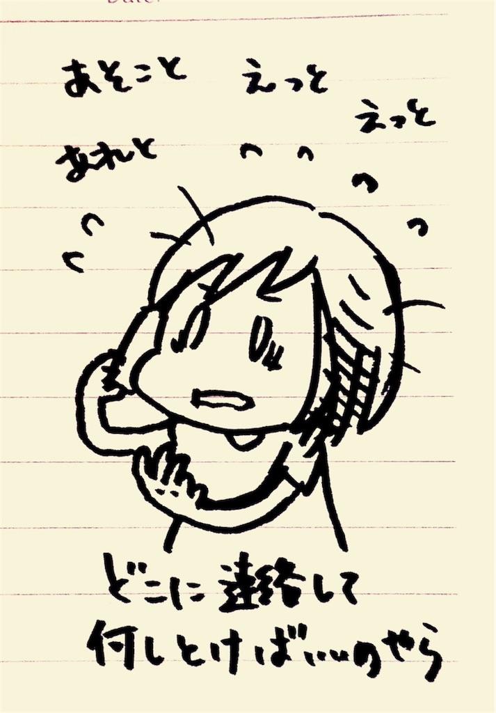 f:id:komugi1222:20160824162900j:image