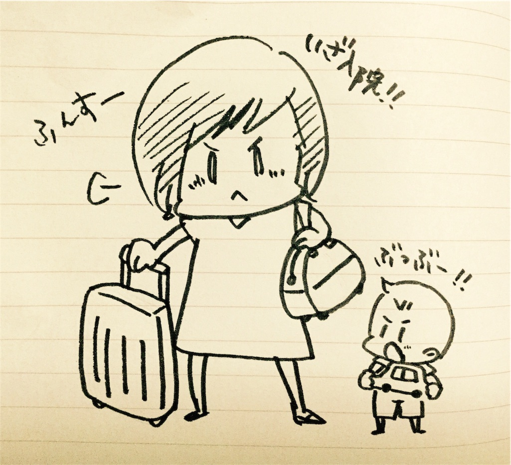 f:id:komugi1222:20160826215245j:image