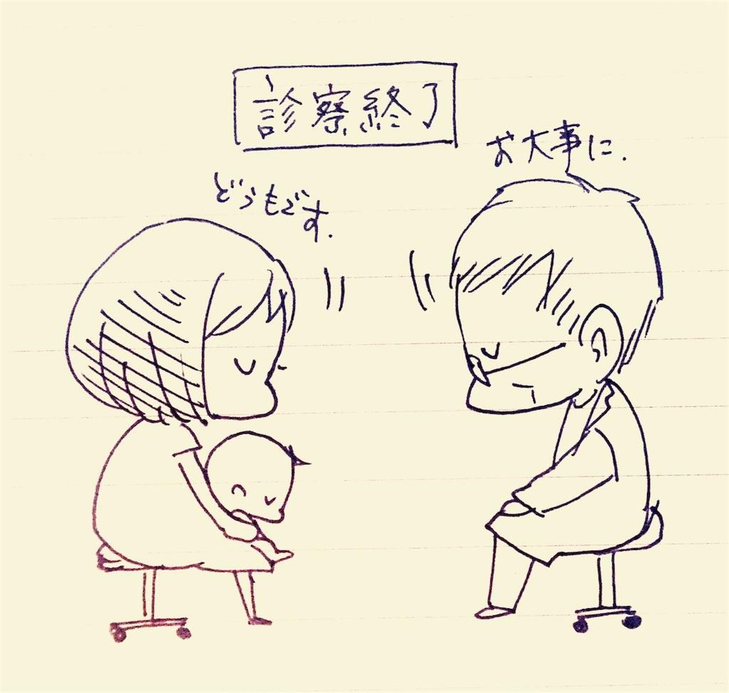 f:id:komugi1222:20160828235945j:image