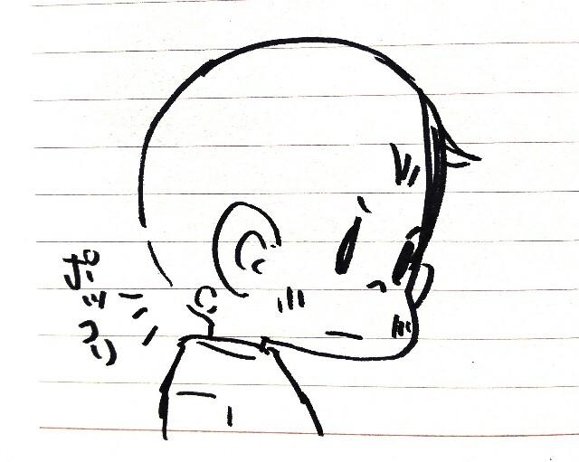 f:id:komugi1222:20160915115604j:plain